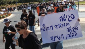 MFA strike