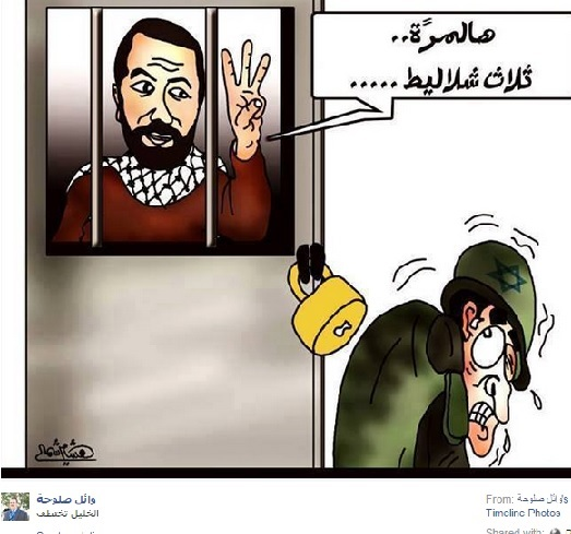 Munnawar - Screenshot - Cartoon - Celebrating kidnapping and anti-Semitic imagery