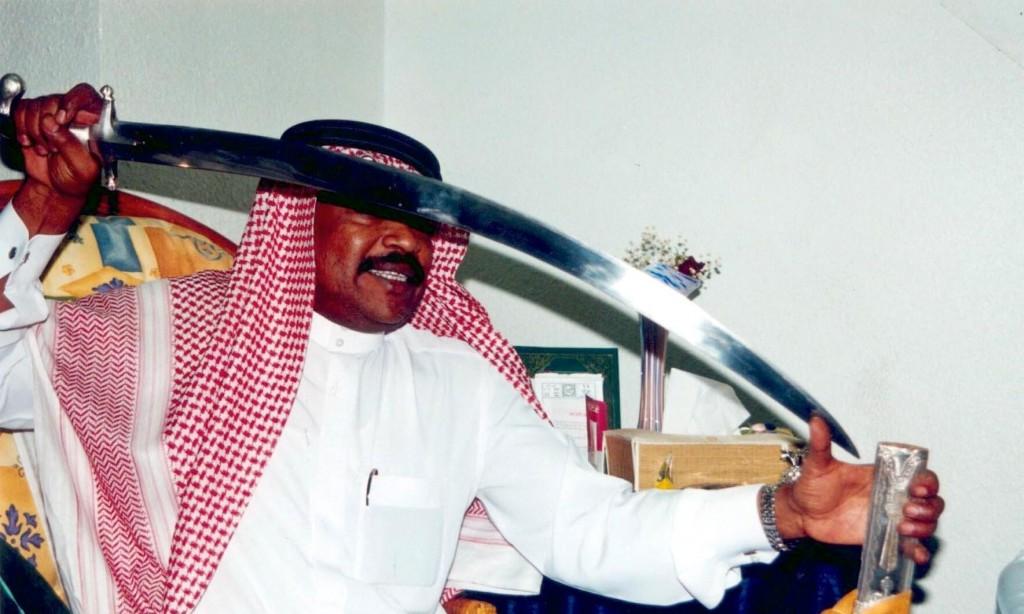Saudi executioner sword
