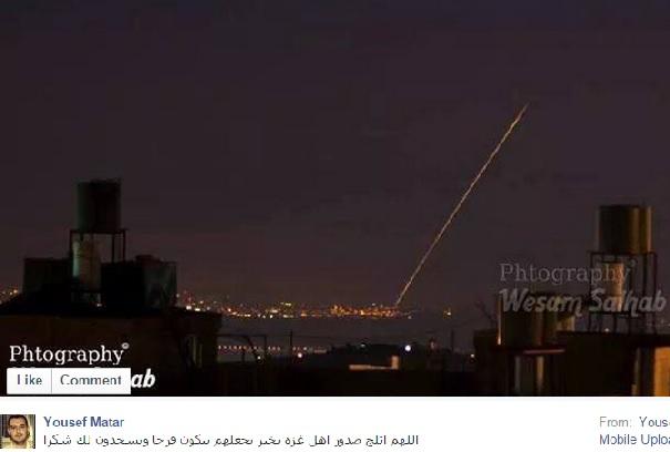 Yousef Matar - Screenshot - Photo of rocket shot from Gaza