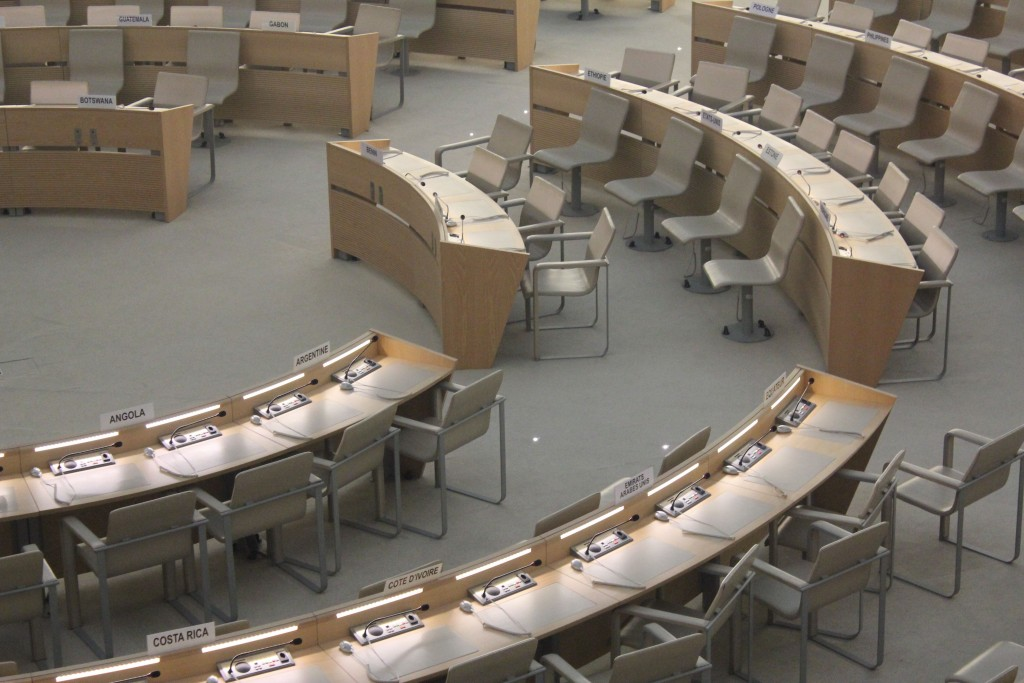 empty unhrc - close-up, very good for twitter