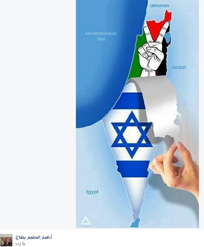 Abed Abuashraf - Screenshot - Cartoon - Israel peeled back to reveal Palestine