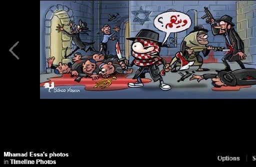 Mohamad Essa - Screenshot - Cartoon - Glorifying attack on Rabbis