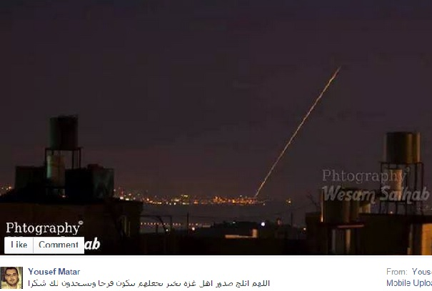Yousef Matar - Screenshot - Photo of rocket shot from Gaza